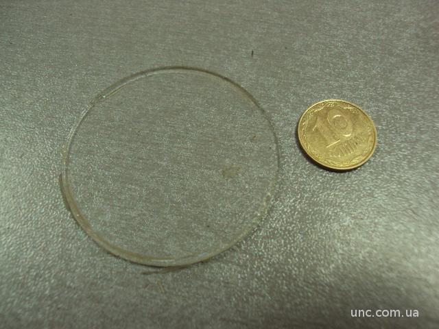 стекло для часов диаметр 43 мм №134