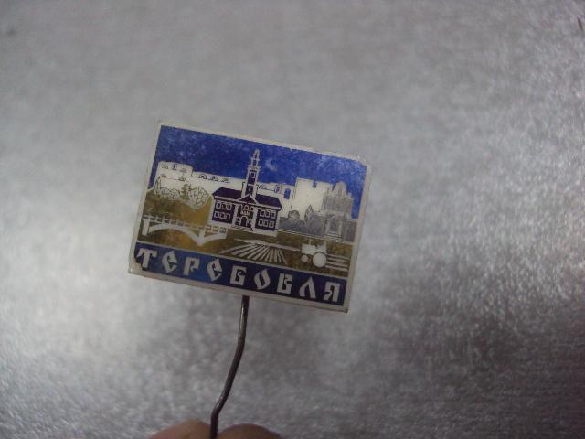 теребовля тернопольская область №5049