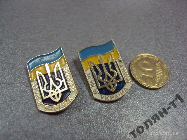 украина независимая 1991 лот 2 шт
