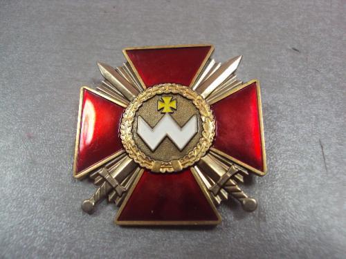 украина орден  богдана хмельницкого №4683
