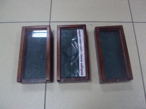 выставочный планшет со стеклом для знаков Б/У 18 х 9 см, высота 4 см лот 3 шт №2963