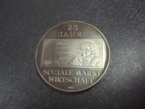 жетон медаль серебро германия 1973 25 лет deutsche mark  №5