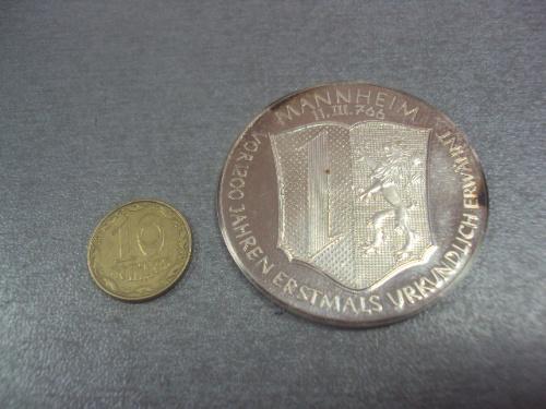 жетон медаль серебро германия mannheim vor 1200 jahren erstmals urkundlich erwähnt №6