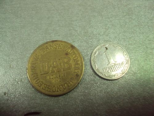 жетон монетовидный дания dansk automat brancheforening  №10298