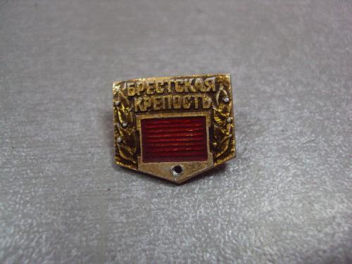 знак брестская крепость герой №251