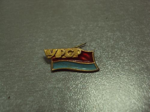 знак флаг урср усср №6871