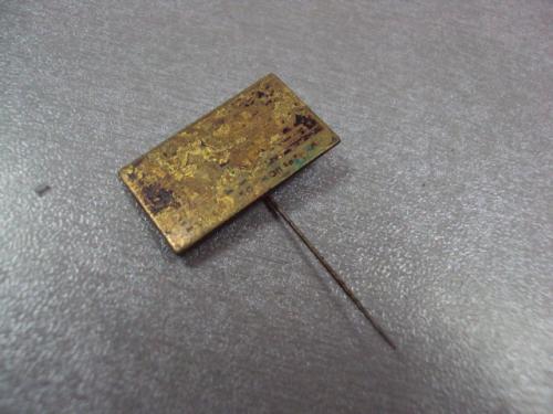 знак калуга музей космонавтики игла №5019