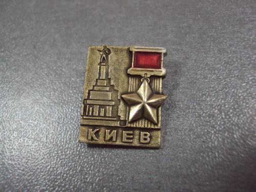 знак киев город герой №269