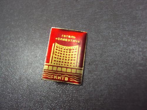 знак киев готель славутич №257