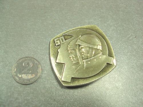 знак космсомол 50 лет влксм буденовец космонавт №6845