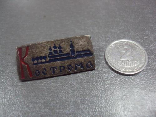 знак кострома архитектура №13846
