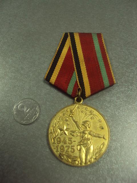 знак медаль 30 лет победы в вов 1945-1975 №7278