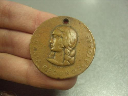 знак медаль румыния крестовый поход против коммунизма 1941 №7284
