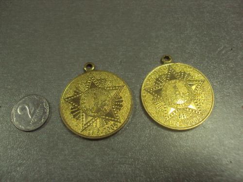 знак медаль украина 60 лет победы в вов 1945-2005 лот 2 шт №7281