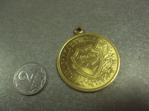 знак медаль украина защитнику отечества  захиснику вітчизни №7280