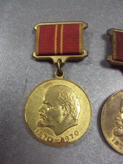знак медаль за доблестный труд 100 лет ленина лот 2шт №1229