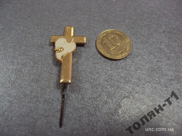 знак миссионера крест и голубь