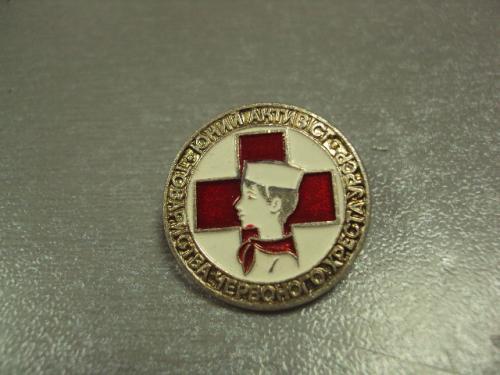 знак пионерия юный активист общество красного креста усср урср №6840