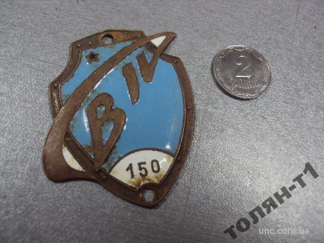 знак шильдик мопед BIV 150