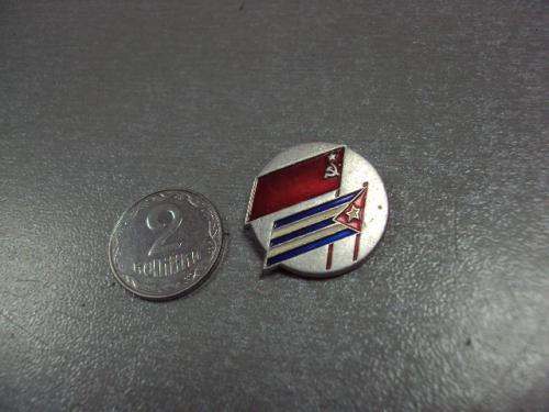 знак ссср куба флаг круглый №6859