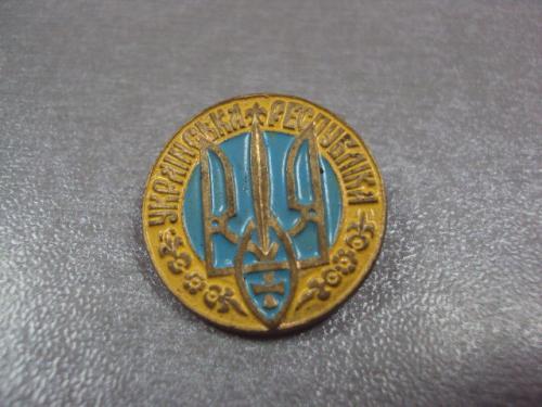 знак украинская республика тризуб №266