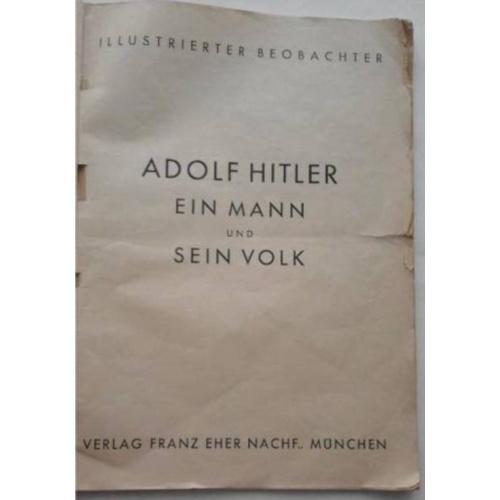 1936г. Гитлер прижизненная биография Альбом. Фашисткая Германия. Много фото