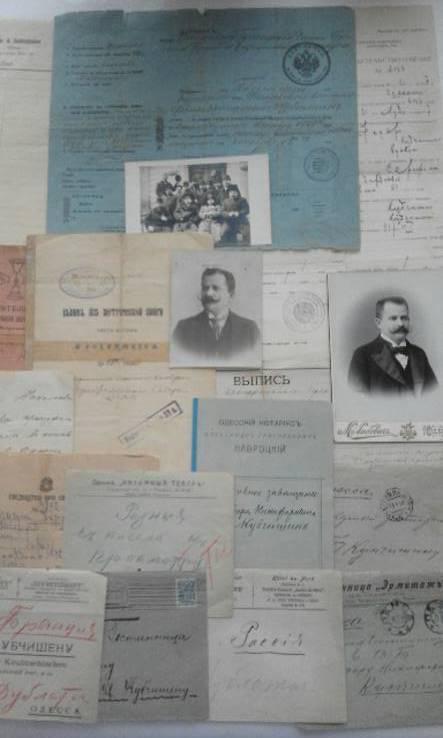 Дореволюционный архив, разные документы, конверты, фото известного одессита.