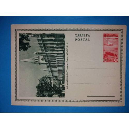 Открытка Почтовая довоенная карточка Кафедральный собор Каракас Венесуэла