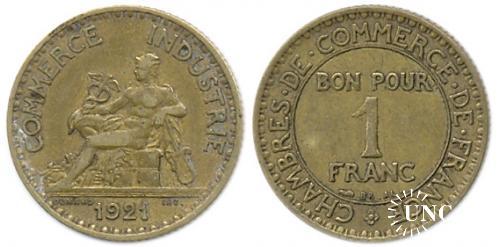 1 франк Ø23,0 мм. Al-Bronze, 4,00 г.