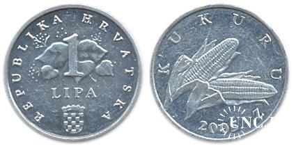 1 липа Ø17,0 мм. Al, 0,70 г.