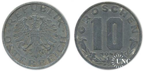 10 грошенів Ø21 мм. Zn, 3,50 г.