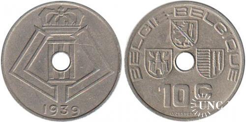 10 сантим Ø22,0 мм. Ni-Brass, 4,00 г.