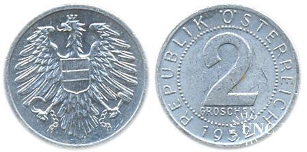 2 грошена Ø18 мм. Al, 0,90 г.