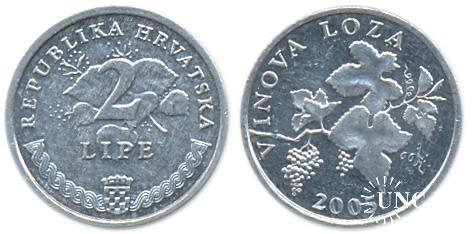 2 липы Ø19,0 мм. Al, 0,92 г.