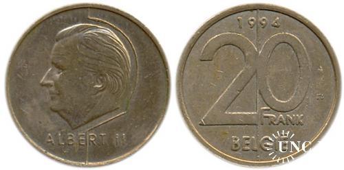 20 франков Ø25,7 мм. Cu-Ni-Al, 8,50 г.