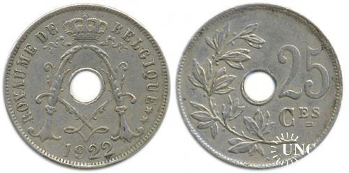 25 сантим Ø26,0 мм. Cu-Ni-Zn, 6,50 г.