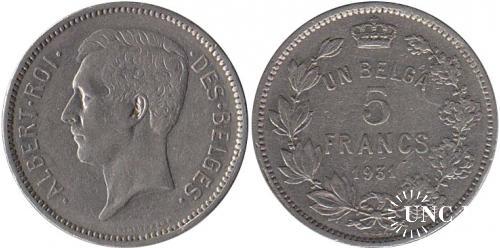 5 франк Ø31,0 мм. Ni, 14,0 г.