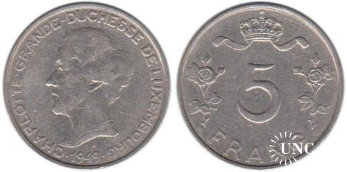 5 франків Ø25,0 мм. Cu-Ni