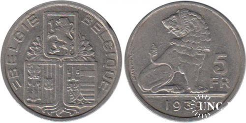 5 франків Ø25,0 мм. Ni, 9,0 г.
