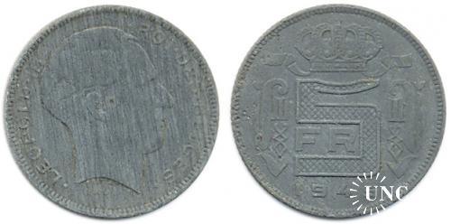 5 франков Ø25,0 мм. Zn, 6,00 г.