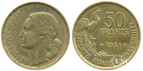 50 франков Ø27,0 мм. Al-Bronze, 8,00 г.