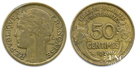 50 сантим Ø18,0 мм. Al-Bronze, 2,00 г.