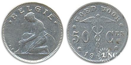 BELGIE 50 сантим Ø18,0 мм. Ni, 2,50 г.