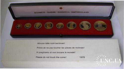 Набір монет: 5, 1 та 1/2 франка, 20, 10, 5, 1 рапп