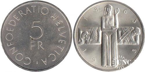 Ювілейна Ag: 5 франков Ø31,0 мм. Ag-835, 15,0 г.