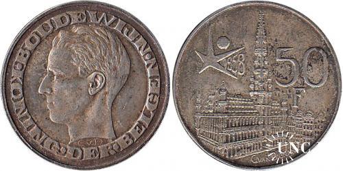 Ювілейна Ag: 50 франків Ø29,0 мм. Ag-835, 12,5 г.
