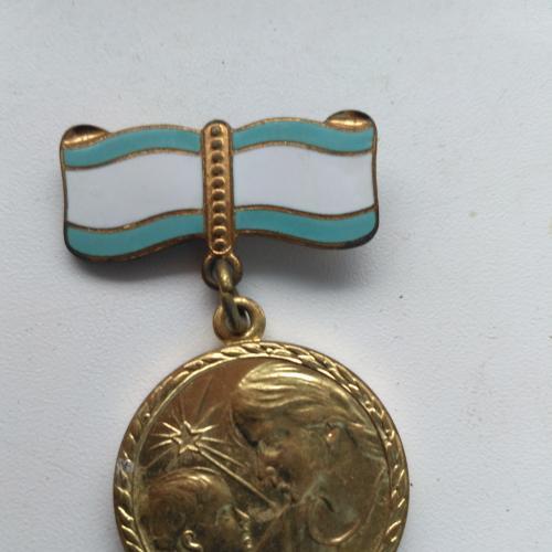 Медаль Материнство
