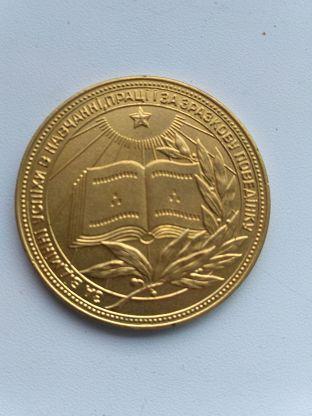 Школьная золотая медаль УССР позолота