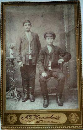 Старинная фотография 1906г