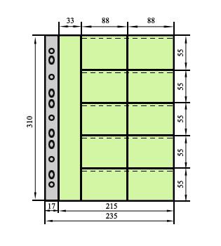 Лист для бон А-4 , 10 ячеек , 310х235мм, 40 микрон (10 шт.)